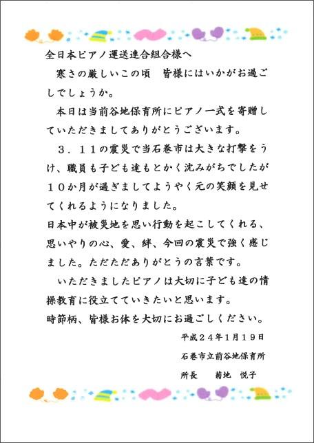 2012-02-01_143535.jpg
